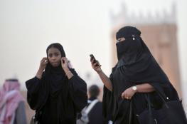 السعودية تسمح للمرة الأولى بحضور السيدات حفلاً فنياً