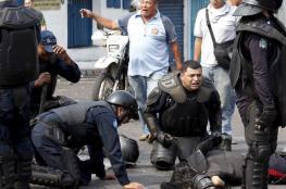 17 قتيلا جرّاء أعمال شغب داخل سجن في فنزويلا