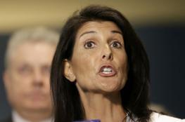 نيكي هيلي تحمل روسيا مسؤولية اي تصعيد جنوب سوريا