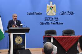 أبرز قرارات الحكومة في جلستها الاسبوعية برام الله