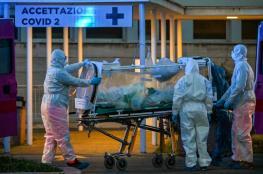 ايطاليا تحقق أول انخفاض في أعداد الوفيات منذ اسبوعين
