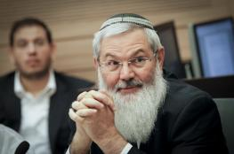 نائب وزير الجيش الاسرائيلي : السلطة هي المشكلة وليست الحل
