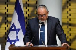 ليبرمان : الامطار الغزيرة لن تغسل عار هزيمة اسرائيل امام حماس