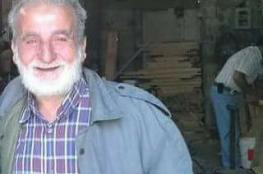 وفاة حاج فلسطيني في مستشفى بمكة المكرمة