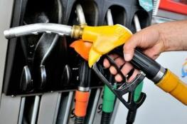 """وزارة المالية تعلن عن أسعار المحروقات للمستهلك في شهر """"شباط """""""