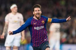 بالفيديو... أهداف مباراة برشلونة ومانشستر يونايتد (3-0) في دوري الأبطال