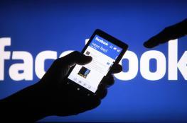 فيسبوك تعلن حل مشكلة تعطل خدماتها