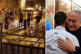 نتنياهو : لا علاقة بين ازالة البوابات وعودة الضابط من الاردن
