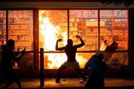 """ترامب يهاجم المحتجين ويصفهم بـ""""المجموعات المنظمة"""""""