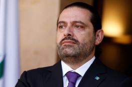 الحريري يرفض عودة علاقات الحكومة اللبنانية بنظيرتها السورية
