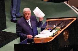 """الرئيس يلقي خطابا وصف """"بالهام """" في الامم المتحدة"""