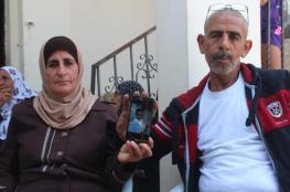 """لائحة اتهام ضد خمسة افراد من عائلة منفذ عملية """"حلميش """""""