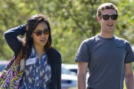أخيرا.. مؤسس فيسبوك يحصل على شهادة جامعية
