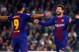 برشلونة يسحق ريال بيتيس ويحلق في صدارة الدوري الاسباني ..شاهد