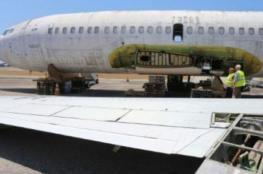 المانيا تستعيد طائرة اختطفتها الجبهة الشعبية قبل 40 عاماً فما قصتها ؟