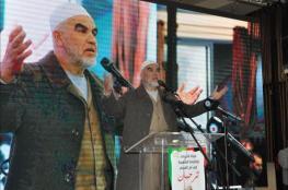 الشيخ صلاح : سنواصل النضال حتى استعادة المقدسات
