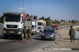 مستوطنون يرشقون مركبات المواطنين بالحجارة شرق بيت لحم