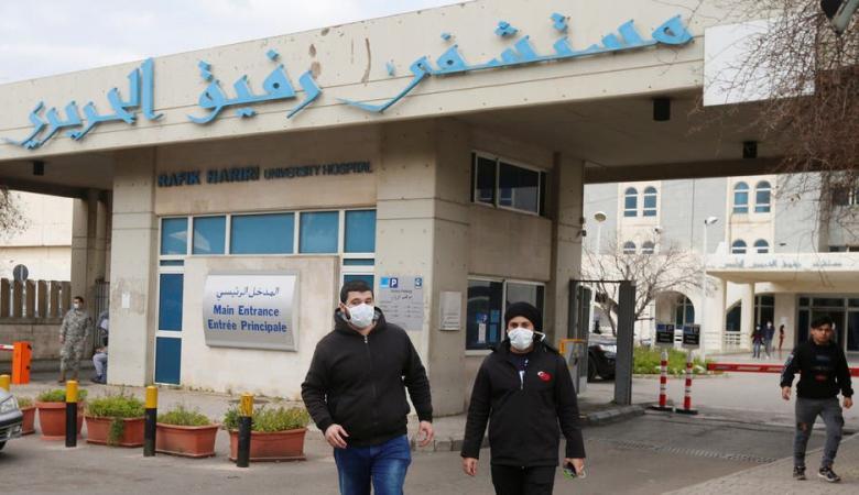 الصحة اللبنانية: 368 إصابة بفيروس كورونا