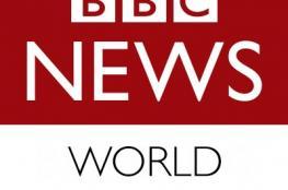 اسرائيل غاضبة من BBC لأنها لم تصف عملية القدس بالإرهابية