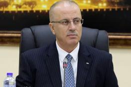 الحمد الله يوقع على تنفيذ توصيات لجنة التحقيق بأحداث رام الله وبيت لحم