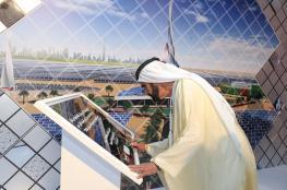دبي تطلق أكبر مشروع للطاقة الشمسية المركزة في العالم