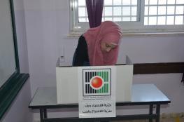 بدء عملية الاقتراع لانتخاب خمس هيئات محلية جديدة بالضفة