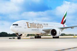 الاماراات تبرم اتفاقية لشراء طائرات جديدة بقيمة 21.4 مليار دولار
