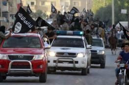 """بريطانية تروي كيف عاشت مع داعش بالموصل """"ظننت انهم سيقتلونني"""""""