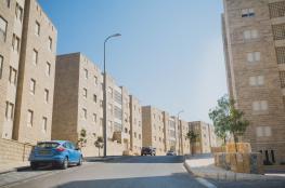 قرار حكومي جديد حول تأجير الفلسطينيين من حملة الهوية الاسرائيلية