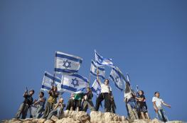 اسرائيل تؤجل التصويت على قانون يهودية الدولة