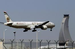 """تفاصيل  إحباط تفجير طائرة كانت متجهة لعاصمة الامارات """"ابو ظبي """""""