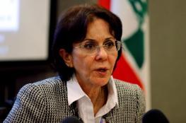 إسرائيل تندد بالتكريم الفلسطيني لريما خلف