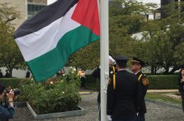 الامم المتحدة تحذر من انهيار الدولة الفلسطينية