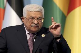 الرئيس: يجب على أوروبا الاعتراف بالدولة الفلسطينية لما يشكله من أمل بالسلام القادم