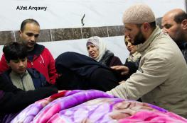 """قوات الاحتلال تسلم جثمان الشهيدة """"سماح مبارك """" غرب رام الله"""
