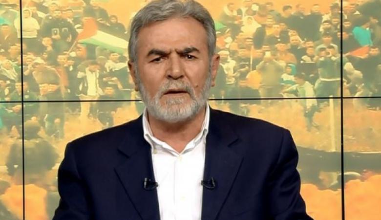 النخالة: الشعب فلسطيني قادر على هزيمة مشاريع الاحتلال