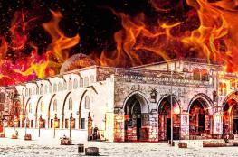 الاردن في ذكرى احراق الأقصى يؤكد انه لن يكل او يمل في الدفاع عنه