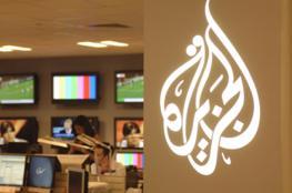 مصر تحجب عدة مواقع الكترونية مقربة من قطر من بينها الجزيرة
