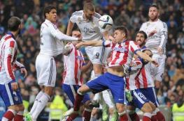 تحديد توقيت  مباراة الديربي بين فريقي ريال مدريد وأتلتيكو مدريد