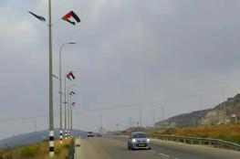 اعلام فلسطين ترفرف على طرق المستوطنات في الضفة الغربية (صور )