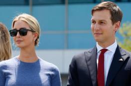 ايفانكا وزوجها يخططان للعب دور أكبر في البيت الأبيض