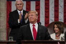 الولايات المتحدة تعلن عن موعد نشر تفاصيل صفقة القرن