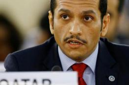 الدوحة : السعودية تحرض على تغيير نظام الحكم في قطر