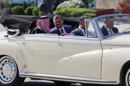 هذه قصة السيارة التي استقلها الملك سلمان في الأردن