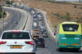 قرار اسرائيلي باغلاق الطريق بين رام الله ونابلس