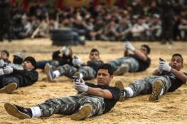 القضاء الاوروبي  : حماس حركة ارهابية