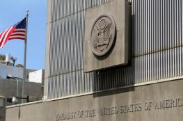 الولايات المتحدة تعيد ترميم سفارتها في تل أبيب
