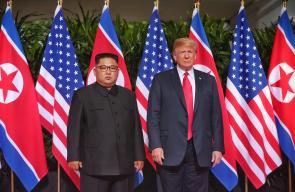 القمة التاريخية التي جمعت الرئيس الامريكي بالزعيم الكوري في سنغافورة