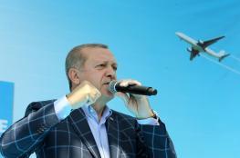 اردوغان: القدس مدينة عزيزة على قلوبنا ويُحَذر أمريكا وإسرائيل
