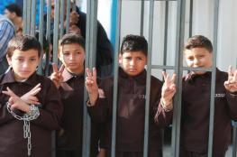 الاحتلال يفرض غرامات قاسية بحق أسرى أطفال الشهر الماضي